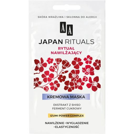 AA JAPAN RITUALS Kremowa maska nawilżająco-wygładzająca 2 x 4 ml